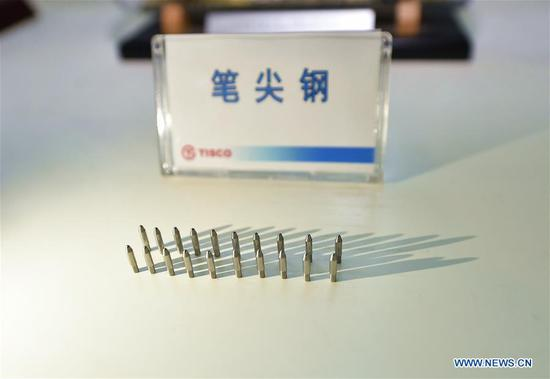 Photo taken on Jan. 10, 2017 shows ballpoint pen tips made of homemade stainless steel at Taiyuan Iron and Steel (Group), or TISCO, in Taiyuan, north China's Shanxi Province. As a leading stainless steel maker, TISCO boasted research and development of high-tech stainless steel products by large efforts on innovation. So far TISCO possesses over 2,700 authorized patents, including 772 patents for invention. (Xinhua/Cao Yang)