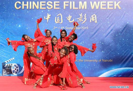 Students perform during the opening ceremony of the Chinese Film Week at the University of Nairobi in Nairobi, Capital of Kenya, on Sept. 2, 2019. Kenya on Monday launched the Chinese Film Week, the first of its kind in the east African country, to boost cultural cooperation between the two countries. (Xinhua/Wang Teng)