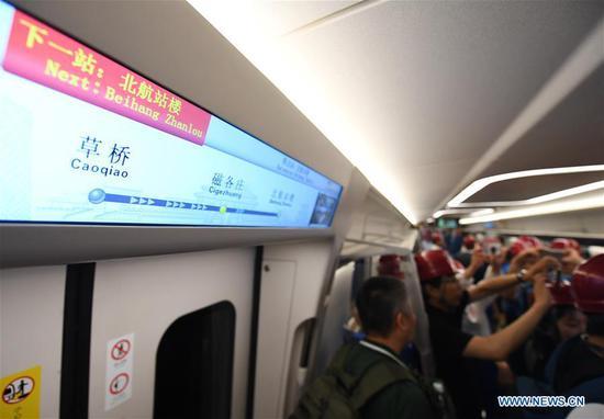 北京新机场地铁进入试运行