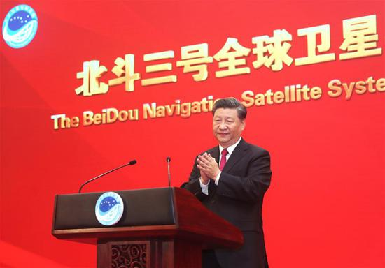 Chinese President Xi Jinping, also general secretary of the Communist Party of China Central Committee and chairman of the Central Military Commission, attends the completion and commissioning ceremony for the BeiDou Navigation Satellite System (BDS-3) in Beijing, capital of China, July 31, 2020. Xi declared the official commissioning of the newly completed BDS-3 system. (Xinhua/Ju Peng)