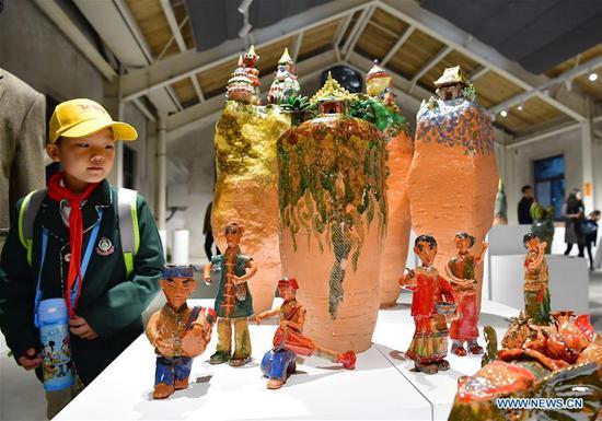 为纪念中国陕西耀州陶瓷窑炉而举办的活动