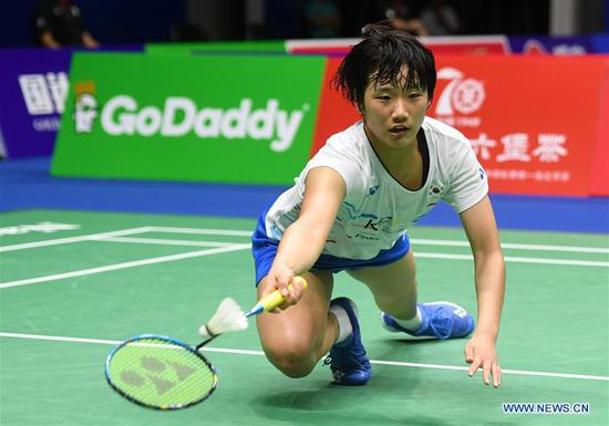 An Se Young of South Korea competes during the women's singles match against Tai Tzu Ying of Chinese Taipei in the group match between Chinese Taipei and South Korea at TOTAL BWF Sudirman Cup 2019 held in Nanning, south China's Guangxi Zhuang Autonomous Region, May 22, 2019. An Se Young won 2-1 as South Korea won 3-2. (Xinhua/Li Jundong)