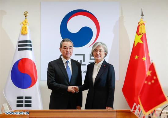 中韩应共同维护多边主义建设开放型世界经济中国国务委员