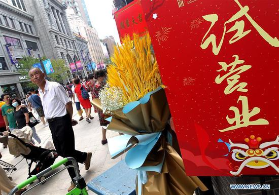 A time-honored food store is seen on trial operation on the east extending section of Nanjing Road Pedestrian Street in Shanghai, east China, Sept. 13, 2020. The east extending section of Nanjing Road Pedestrian Street has been opened to public on Saturday after spatial expansion, adjustment of commercial activities and entering of new brands. (Xinhua/Chen Fei)