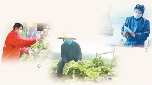 中国超市、医疗器械公司加班加点确保供应