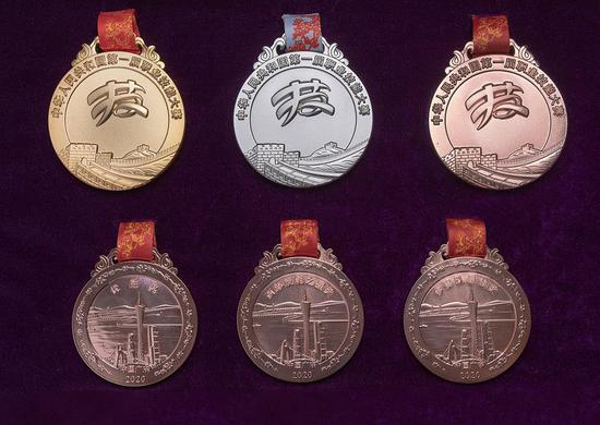 The medals for winners