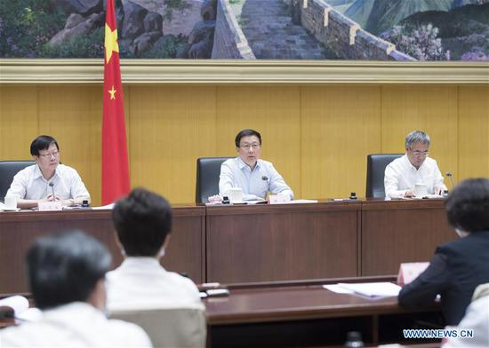 Chinese Vice Premier Han Zheng, also a member of the Standing Committee of the Political Bureau of the Communist Party of China Central Committee, attends a teleconference on ensuring the livelihood of the fishermen affected by the fishing ban, in Beijing, capital of China, June 28, 2020. (Xinhua/Wang Ye)