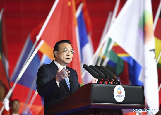 Chinese Premier Li Keqiang speaks at the closing ceremony of the International Horticultural Exhibition 2019 Beijing in Yanqing District of Beijing, China, Oct. 9, 2019. (Xinhua/Xie Huanchi)