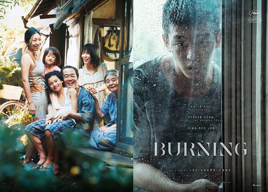 """Posters for Hirokazu Kore-eda's """"Shoplifter"""" (L) and Lee Chang-dong's """"Burning"""" (R) /VCG Photo"""