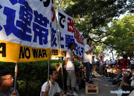 People attend a protest near the Atomic Bomb Dome in Hiroshima, Japan, on Aug. 6, 2018. Japan on Monday marked the 73rd anniversary of the atomic bombing of Hiroshima. (Xinhua/Ma Ping)