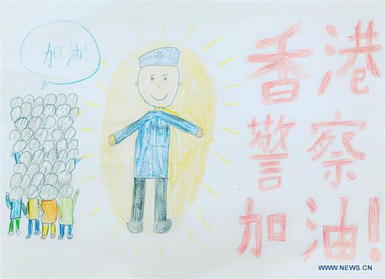 A painting drawn by a child is pictured during an event to express support for Hong Kong police in south China's Hong Kong, Sept. 2, 2019. One hundred and twenty paintings drawn by children were made into an album and offered to police stations in south China's Hong Kong. The first batch of more than 700 albums have been distributed as of Monday. (Xinhua)
