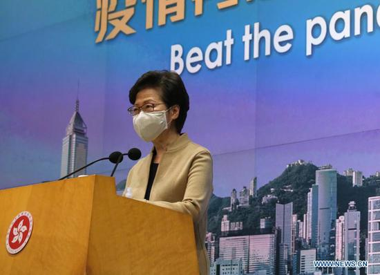 Chief Executive of China's Hong Kong Special Administrative Region (HKSAR) Carrie Lam attends a press conference in Hong Kong, south China, Dec. 1, 2020.  (Xinhua/Lui Siu Wai)