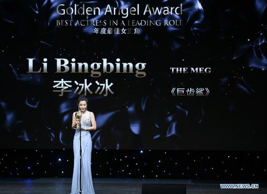 Actress Li Bingbing who won the Chinese American Film Art Exchange Award, receives the trophy during the awarding ceremony of the 14th Chinese American Film Festival (CAFF) in Los Angeles, the United States, Oct. 30, 2018. The 14th Chinese American Film Festival (CAFF) kicked off Tuesday at the Ricardo Montalban Theater in Hollywood in the U.S. city of Los Angeles. (Xinhua/Li Ying)
