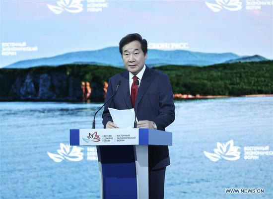 South Korean Prime Minister Lee Nak-yon addresses the plenary session of the fourth Eastern Economic Forum (EEF) in Vladivostok in Russia's Far East, on Sept. 12, 2018. (Xinhua/Pang Xinglei)