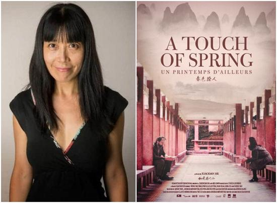 """Combo photo shows the portrait of director He Xiaodan and the poster of her movie """"A Touch of Spring."""" (Xinhua)"""