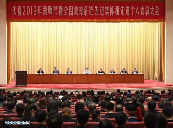 Chinese Vice Premier Sun Chunlan (back, 4th L), also a member of the Political Bureau of the Communist Party of China Central Committee, speaks at a ceremony to honor outstanding units and individuals in education circles in Beijing, capital of China, Sept. 10, 2019. (Xinhua/Shen Hong)