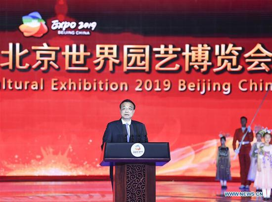 Chinese Premier Li Keqiang speaks at the closing ceremony of the International Horticultural Exhibition 2019 Beijing in Yanqing District of Beijing, China, Oct. 9, 2019. (Xinhua/Yan Yan)