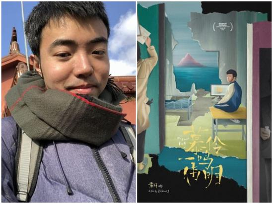 """Combo photo shows the portrait of director Huang Zi and the poster of his movie """"All About ING."""" (Xinhua)"""