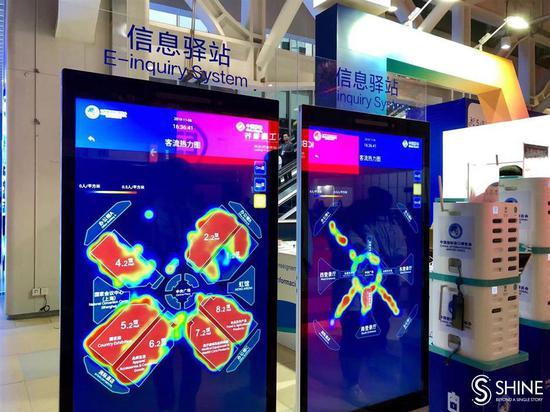 An e-inquiry system displaying real-time traffic information in the CIIE halls, based on 5G networks.