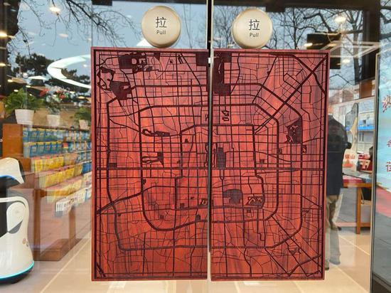 中国首家地图主题书店在京开业