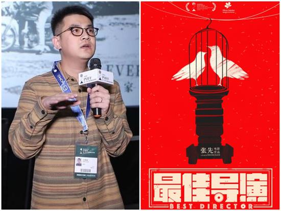 """Combo photo shows the portrait of director Zhang Xian and the poster of his movie """"Best Director."""" (Xinhua)"""