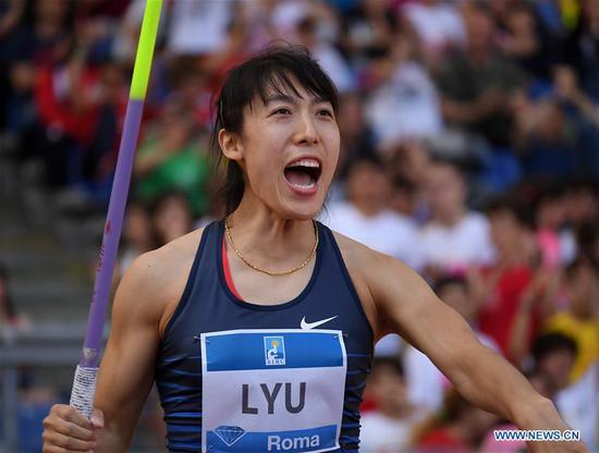 Lyu Huihui of China reacts during the women's javelin throw final at the IAAF Rome Diamond League in Rome, Italy, June 6, 2019. Lyu Huihui won the gold. (Xinhua/Alberto Lingria)