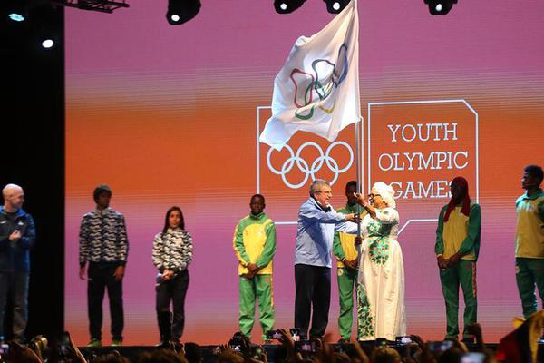 Closing ceremony of Summer Youth Olympic Games held in Buenos Aires