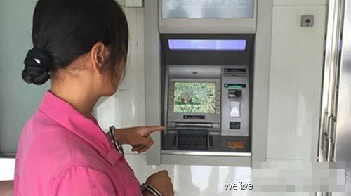 Xianyang Police Station has received a series of reports from different banks that their ATM machines were destroyed since July 31. The police found out that the machines were all smashed by a middle-aged woman dressed in red around mid-night. Her tool was a brick or wood stick. She usually stroke the machine for several seconds, and then left immediately.