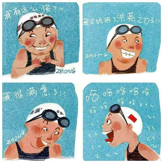 Cartoon figures of Rio Olympics bronze medalist Fu Yuanhui, drawn by Chinese netizens show the swimmer's reaction after her qualifying match.