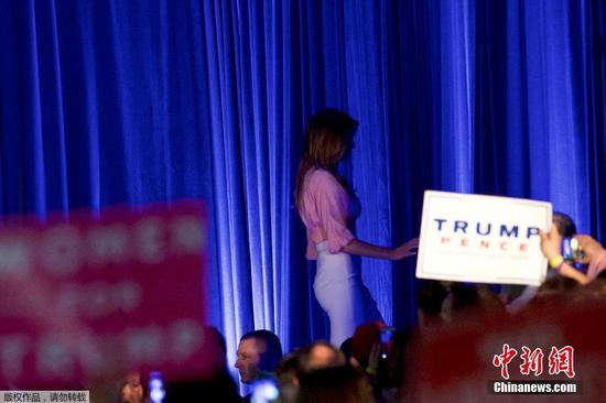 22Melania Trump takes on cyberbullying in campaign speech