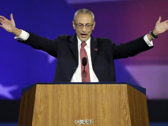Clinton chair Podesta says Clinton not to speak and tells supporters to go home