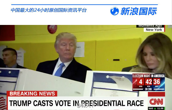 US  republican Donald Trump peeped at his wife Melania while they were casting vote in New York city on November 8, 2016.