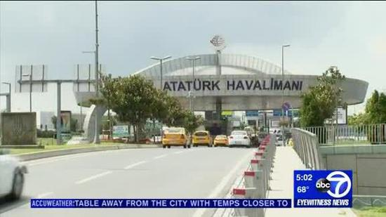 Suicide attackers killed dozens and wounded more than 140 at Istanbul's busy Ataturk Airport. Turkish officials said the massacre was most likely the work of the Islamic State group.