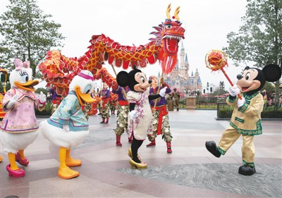 Disney gears up for first New Year