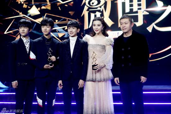 TFBoys and actress Fan Bingbing named annual Weibo King and Queen respectively