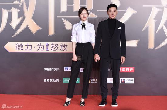 Tang Yan and boyfriend Luo Jin
