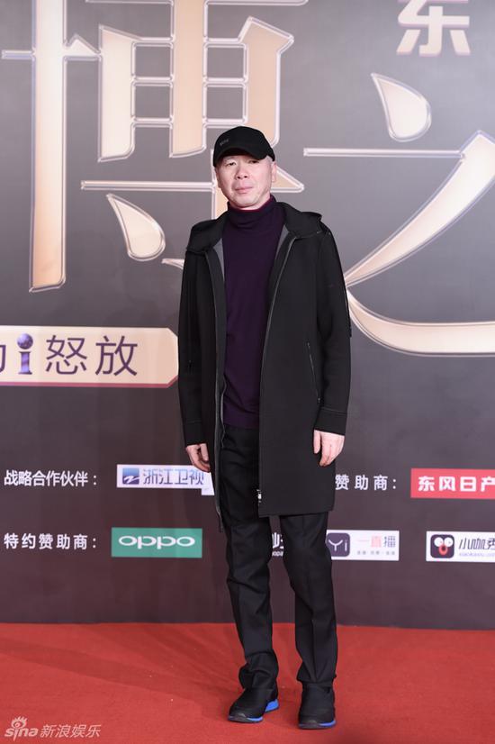 Director Feng Xiaogang