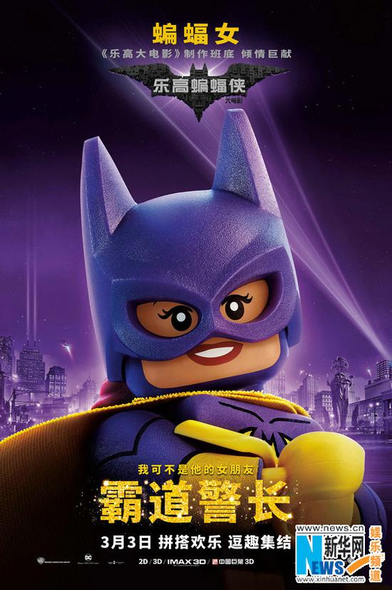Warner Bros.' animated Batman film