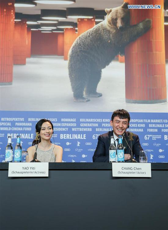 Actor Chang Chen (R) and actress Yao Yiti attend a press conference of film