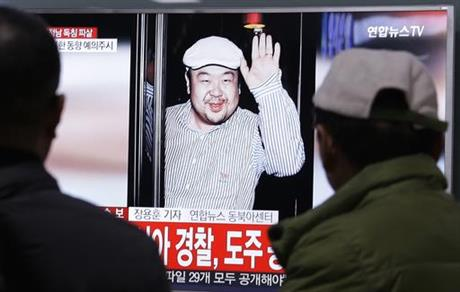 A TV screen shows a picture of Kim Jong Nam, the older brother of North Korean leader Kim Jong Un, at the Seoul Railway Station in Seoul, South Korea, Tuesday, Feb. 14, 2017. Malaysian officials say a North Korean man has died after suddenly becoming ill at Kuala Lumpur's airport. The district police chief said Tuesday Feb. 14, 2017 he could not confirm South Korean media reports that the man was Kim Jong Nam, the older brother of North Korean leader Kim Jong Un. . (AP Photo/Ahn Young-joon)