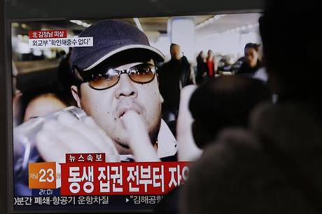 A TV screen shows a picture of Kim Jong Nam, the older brother of North Korean leader Kim Jong Un, at the Seoul Railway Station in Seoul, South Korea, Tuesday, Feb. 14, 2017. Malaysian officials say a North Korean man has died after suddenly becoming ill at Kuala Lumpur's airport. The district police chief said Tuesday Feb. 14, 2017 he could not confirm South Korean media reports that the man was Kim Jong Nam, the older brother of North Korean leader Kim Jong Un. (AP Photo/Ahn Young-joon)
