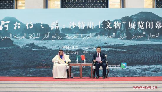 Chinese President Xi Jinping (R) and Saudi King Salman bin Abdulaziz Al Saud attend the closing ceremony of an exhibition of archeological relics from Saudi Arabia after their talks in Beijing, capital of China, March 16, 2017.(Xinhua/Yao Dawei)