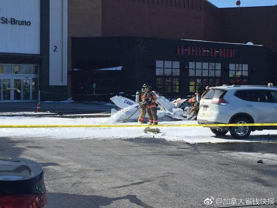 Witness said they heard huge noise before the crash and then saw a person run out yelling. It was good weather, and the shopping center had been closed temporarily.