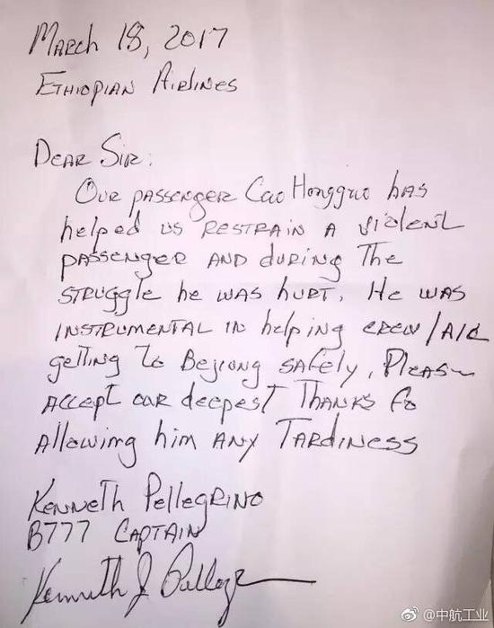 Thanks letter to Cao Hongguo from Ethiopia Airlines.