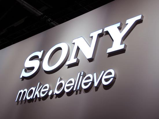 Beijing court rules against Sony China for patent infringement