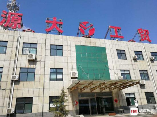 Shandong Yuanda Industry and Trade company, in which the stabbing happened.