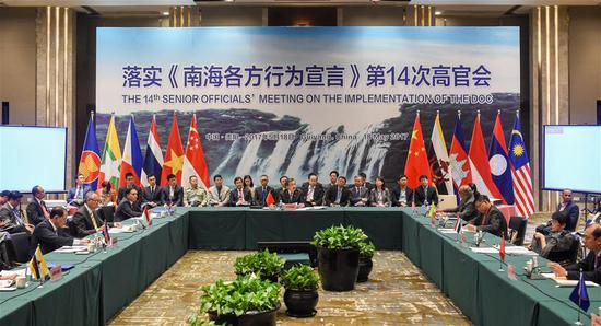 Senior officials from China and ASEAN countries attend the 14th senior officials' meeting on the implementation of the Declaration on the Conduct of the Parties in the South China Sea (DOC) in Guiyang, southwest China's Guizhou Province, May 18, 2017. (Xinhua/Liu Xu)