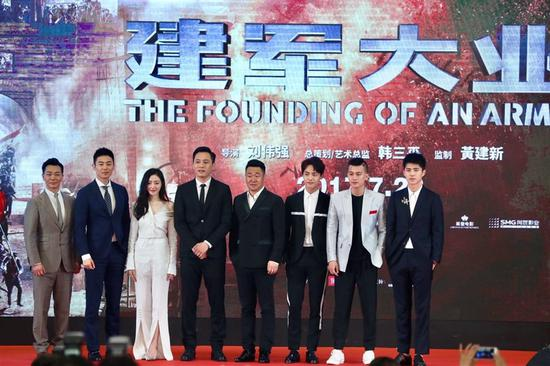 Cast of the epic film The Founding of An Army. -- Dong Jun