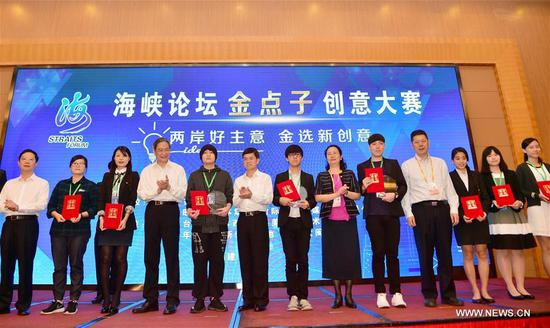 Zhang Zhijun (4th L), head of both the Taiwan Work Office of the Communist Party of China Central Committee, and the Taiwan Affairs Office of the State Council, poses with winners of a creativity competition on the sidelines of the 9th Straits Forum held in Xiamen, southeast China's Fujian Province, June 18, 2017. Zhang encouraged youth across the Taiwan Strait to participate in cross-Strait exchanges to enhance mutual understanding and amity. (Xinhua/Wei Peiquan)