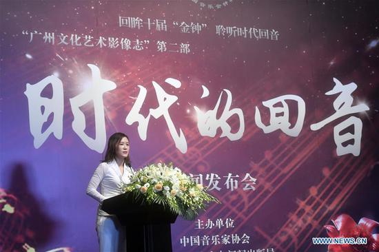 Production director Chen Yi attends the press conference of the documentary on stories of the Chinese Golden Bell Award for Music since its establishment in 2001, in Beijing, capital of China, July 10, 2017. The award is the country's first comprehensive music art prize. (Xinhua/Jin Liangkuai)